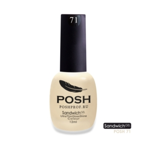 SANDWICH GEL POSH 71 — Зефирный