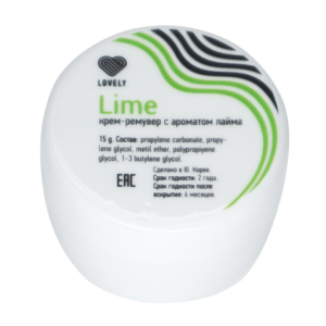 Крем-ремувер Lovely «Lime» с ароматом лайма, 15 г